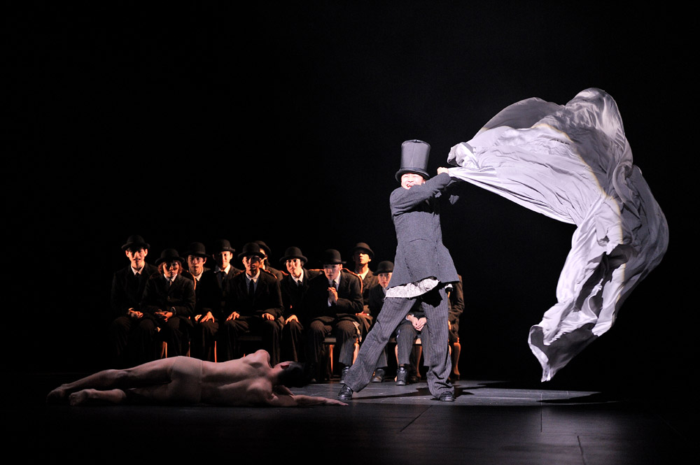 City Contemporary Dance Company in <I>The Comedy Of K</I>.<br />© Conrad Dy-Liacco. (Click image for larger version)