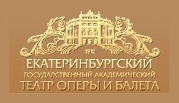 © Yekaterinburg Opera and Ballet Theatre.