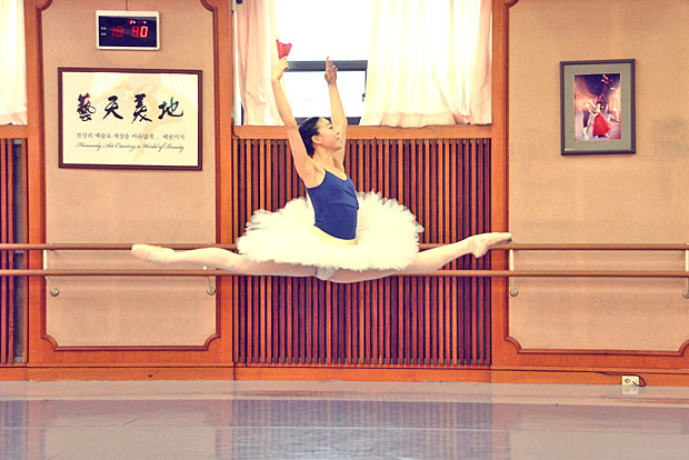 Misun Kang in rehearsal for <I>Don Quixote</I> gala exceprt.<br />© Sunkyung Reina Jang. (Click image for larger version)