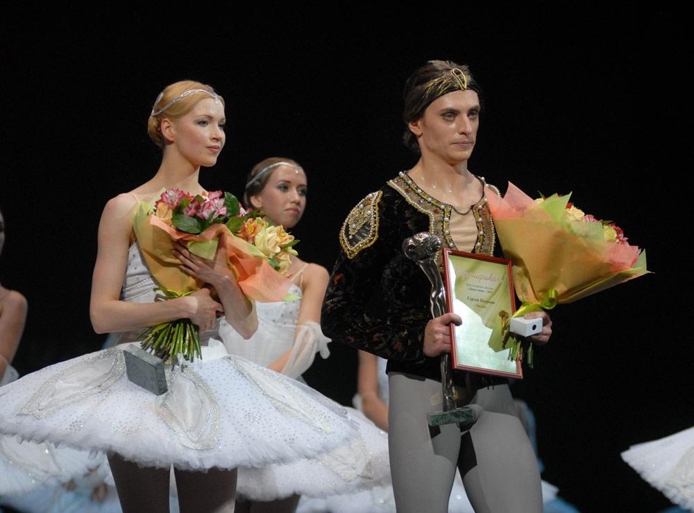 Sergei Polunin and Natalia Somova receiving their Soul of Dance prizes.<br />© Igor Zakharkin. (Click image for larger version)