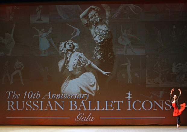 Russian Ballet Icons Gala front cloth with Olesya Novikova.© Dave Morgan. (Click image for larger version)