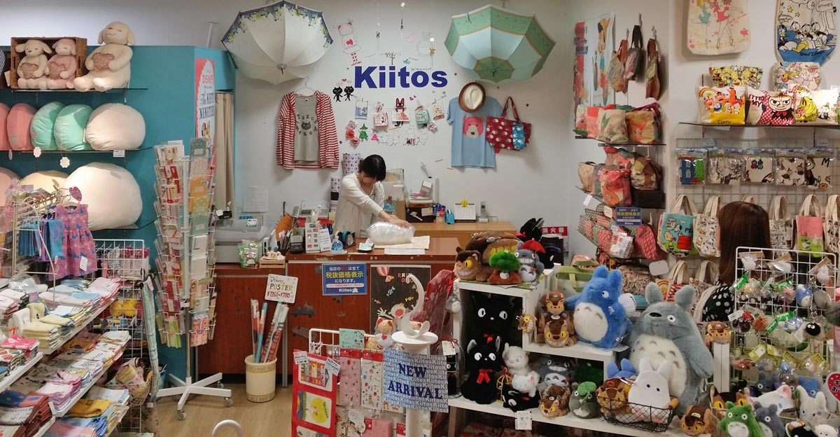 Kiitos, Japan! Thank You, reader.©Jarkko Lehmus (Click image for larger version)