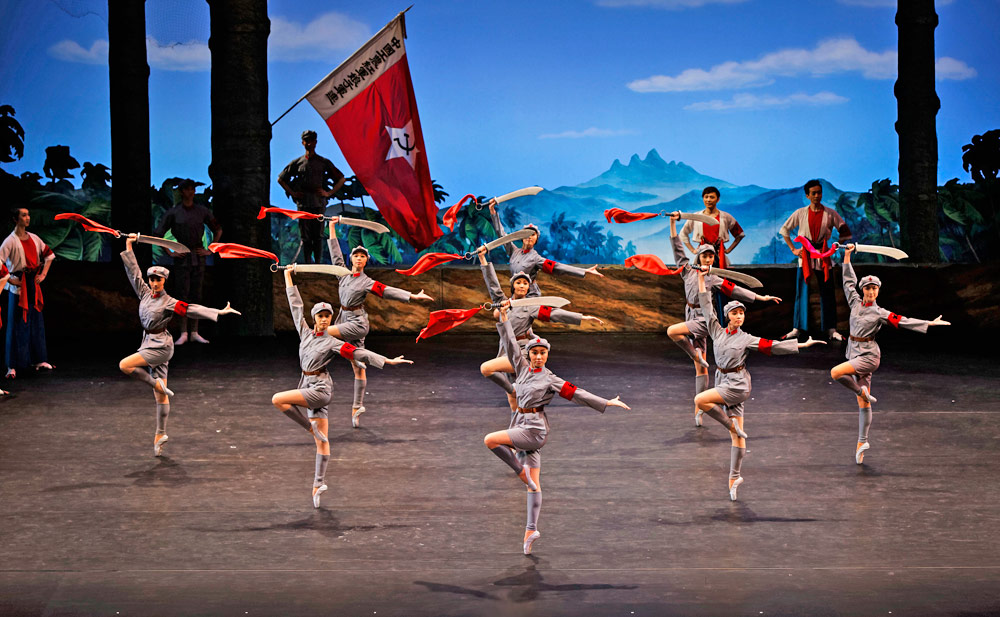 National Ballet of China in the <I>Red Detachment of Women</I>.<br />© National Ballet of China. (Click image for larger version)