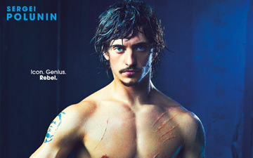 Poster for the film Dancer staring Sergei Polunin.© West End Films. (Click image for larger version)