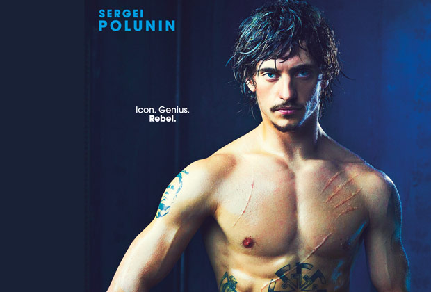 Poster for the film Dancer staring Sergei Polunin.© West End Films. (Click image for larger version)