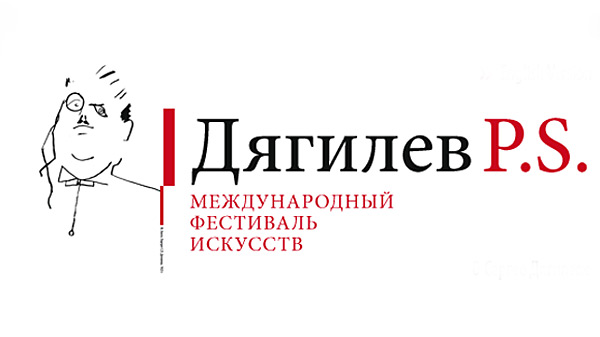"Russian logo for the International Festival of the Arts ""Diaghilev. P.S."".©/courtesy International Festival of Arts ""Diaghilev. P.S."""