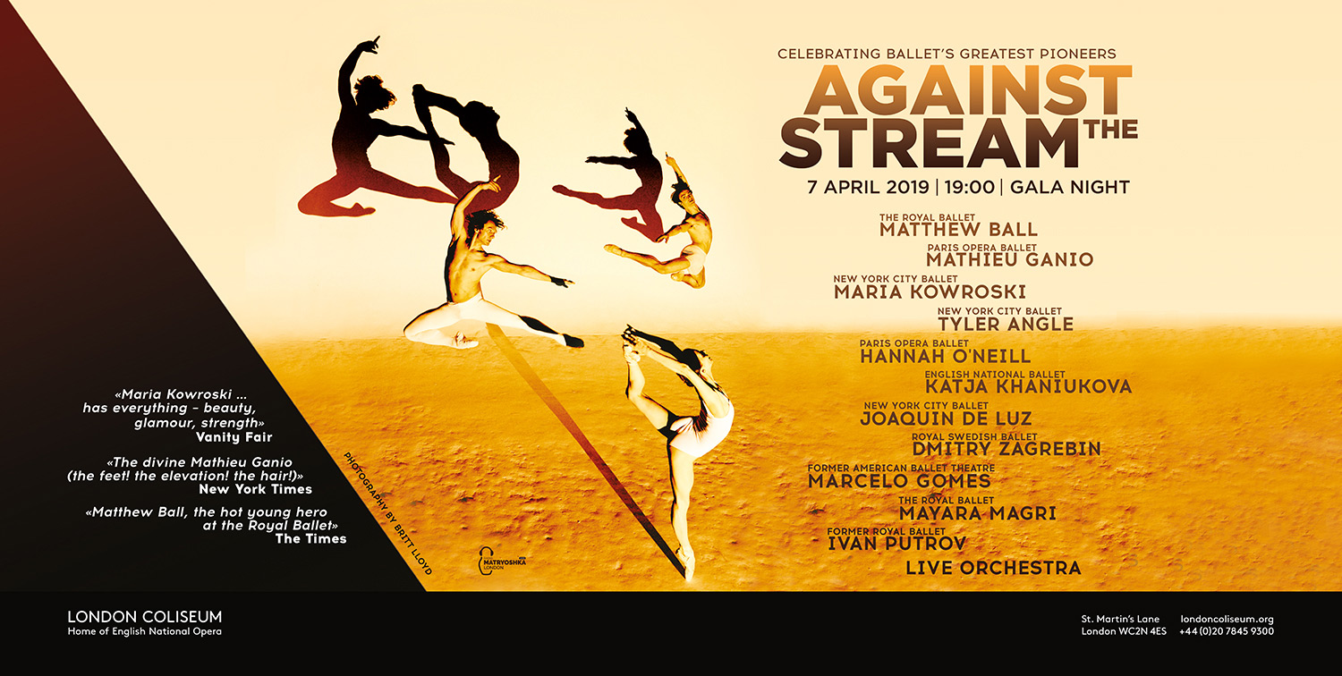 Against the Stream flyer.© Ivan Putrov. (Click image for larger version)