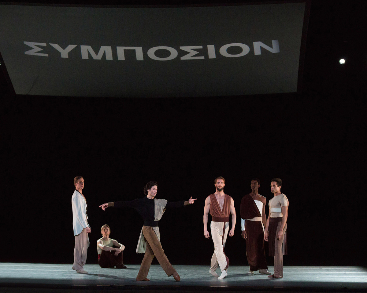 American Ballet Theatre in <I>Serenade after Plato's Symposium</I>.<br />© Rosalie O'Connor. (Click image for larger version)
