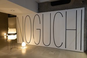 Noguchi exhibition at Barbican Art Gallery.© Tim Whitby / Getty Images. (Click image for larger version)